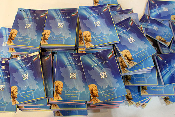 صدور ۱۰ هزار و ۸۶ دفترچه بیمه سلامت در اردستان