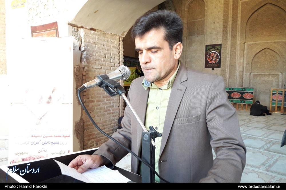 تحلیف شورای دانش آموزی اردستان/ تصاویر