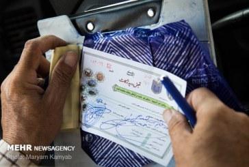 استان اصفهان در پرداخت زکات در کشور پیشتاز است