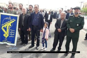 راهپیمایی مردم اردستان در محکومیت اقدام آمریکا علیه سپاه/ تصاویر