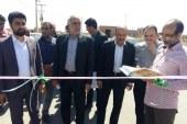 افتتاح طرحهای عمرانی مختلف در زواره اردستان/افتتاح پارک کودک