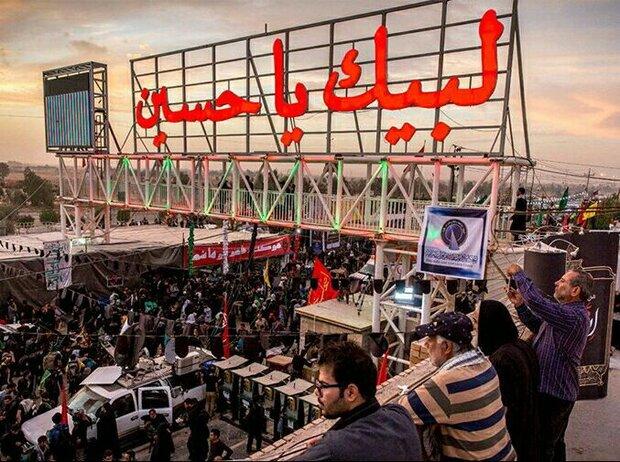 موکب امام صادق(ع) اردستان پذیرای زائران حسینی در کربلاست