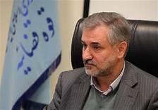 ۳۱ شعبه دادگاه تجدید نظر در استان اصفهان فعال است