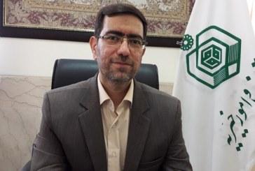 اعلام شماره کارت بانکی امامزادگان اردستان