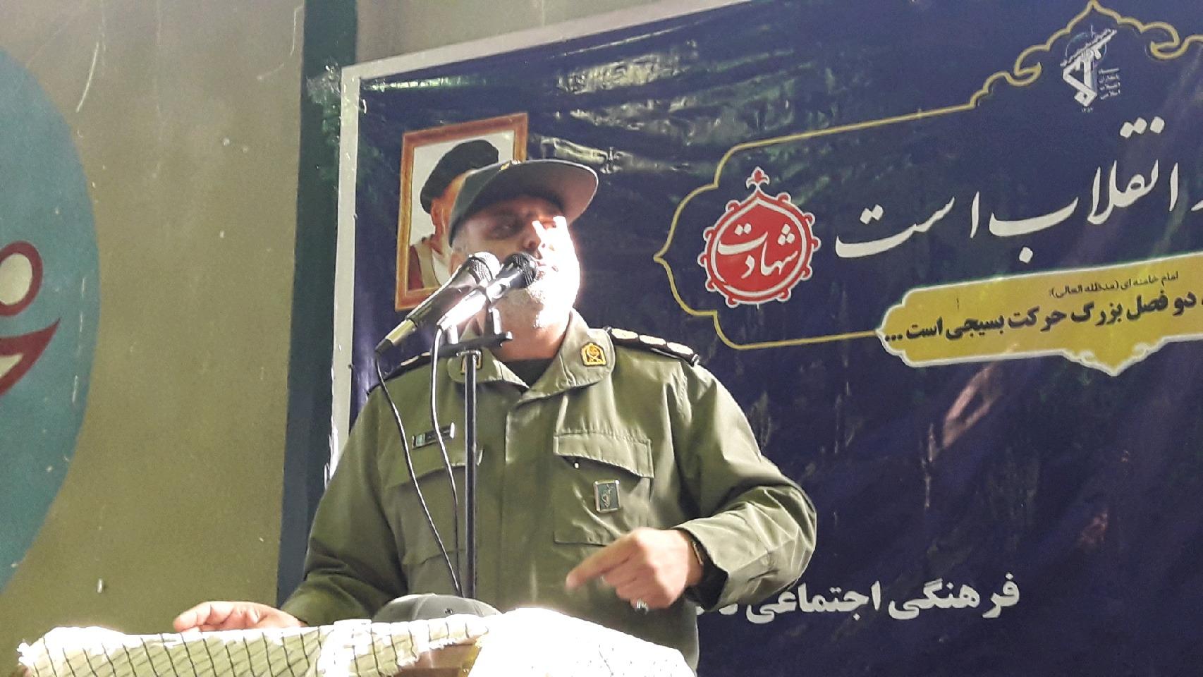کشورایران ۱۷ هزار شهید ترور را تقدیم انقلاب کرده است