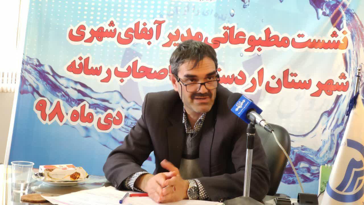 مطالبه ۲۰ میلیارد ریالی اداره آب و فاضلاب اردستان از بخش دولتی و خصوصی