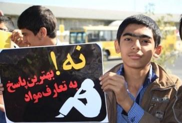 کانون یاریگران زندگی در ۲۰ درصد مدارس استان اصفهان تشکیل می شود