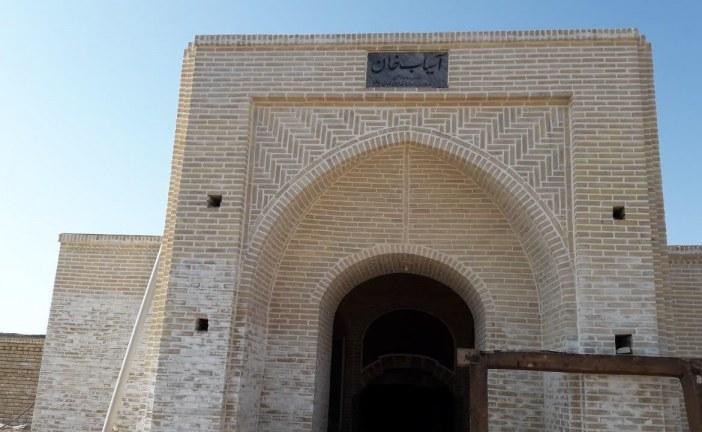 تصاویر/ آسیاب تاریخی «خان» زواره مورد مرمت و بازسازی قرار گرفت