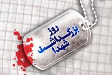 ۵۲ گلزار شهدا در اردستان ساماندهی شده است