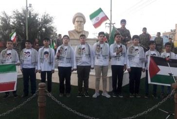اجرای گروه سرود و آتش زدن پرچم اسرائیل در اردستان/تصاویر/فیلم