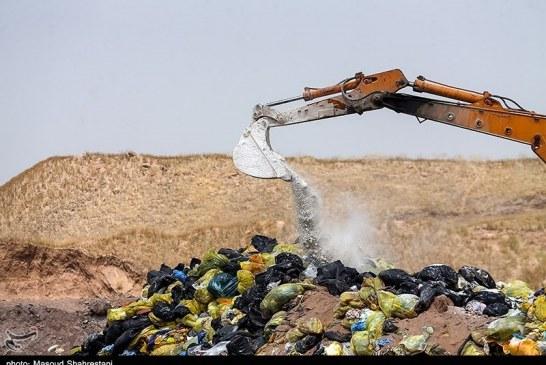 عدم دفن اصولی زباله در اردستان جان مردم را به خطر انداخته است/لزوم ساماندهی در دفن پسماندهای شهری