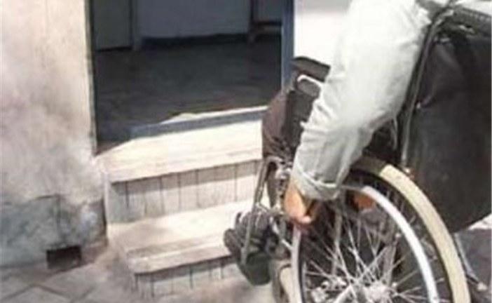 مناسبسازی ادارات ویژه معلولان پیگیری میشود