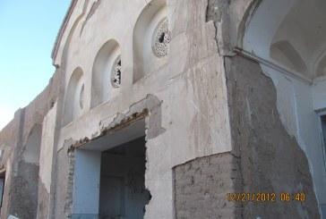 خانه حکیمالملک اردستان ثبت ملی میشود