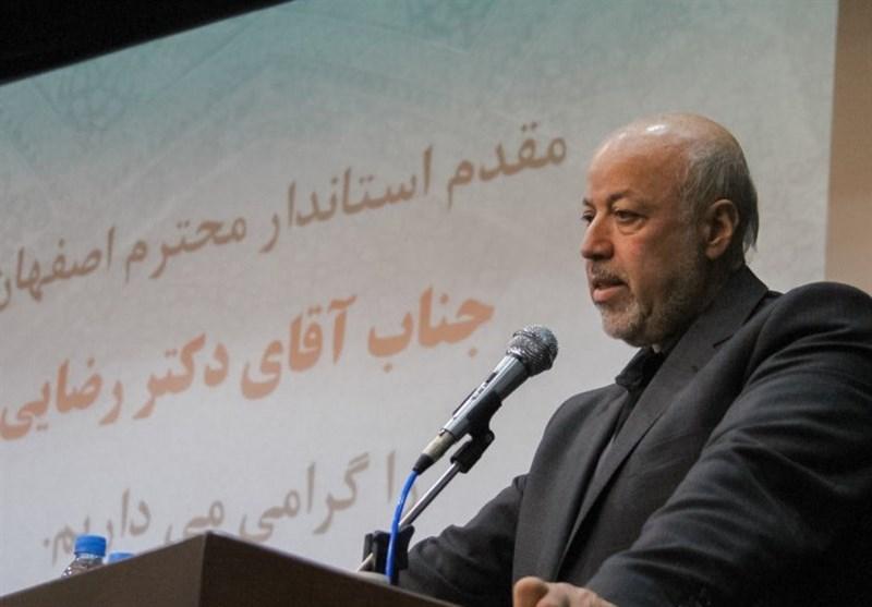 استاندار اصفهان: ۲۵ درصد اقتصاد کشور باید در اختیار تعاونیها قرار گیرد