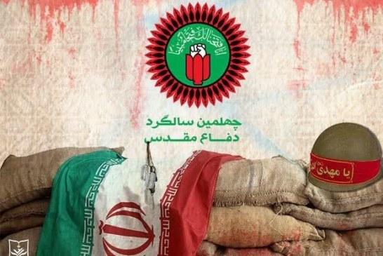 ایران در جنگ ۸ ساله چگونه فاتح میدان شد؟ / چرا صدام پیشتاز حمله به ایران بود؟