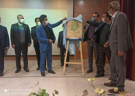 بنیاد آراء و اندیشه های شهید مدرس در اردستان تاسیس می شود/تصاویر