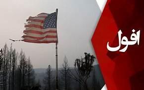 قدرت کشورهای نوظهور باعث افول آمریکا شده است