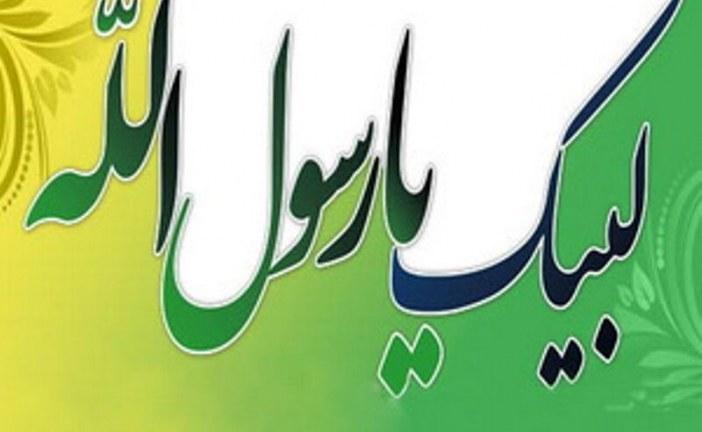 کمپین لبیک یا رسول الله در اردستان انجام می شود