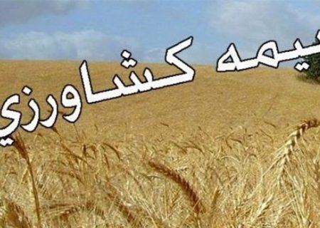 پرداخت خسارت بیمه دغدغهای که جز هزینه برای کشاورزان اردستانی رهاوردی ندارد/چه کسی پاسخگوی زیان کشاورزان است؟