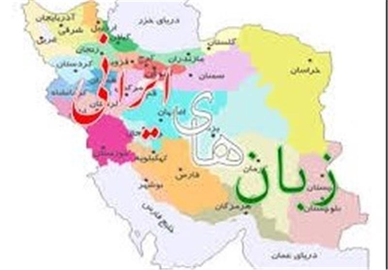 گویش اردستان ثبت ملی میشود