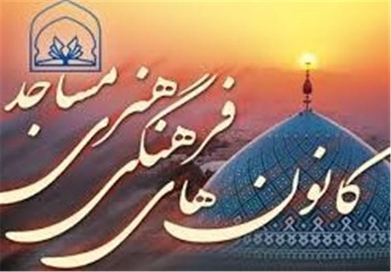 """طرح """"ایران قوی"""" در کانونهای مساجد اردستان اجرایی شد"""