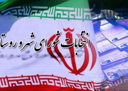 ۳۷۰۰ داوطلب ششمین دوره انتخابات شوراهای اسلامی در استان اصفهان ثبتنام کردند