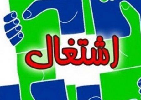 اشتغال دغدغه مهم امروز جوانان اردستانی؛ مسئولان چه اقدامی انجام دادهاند؟