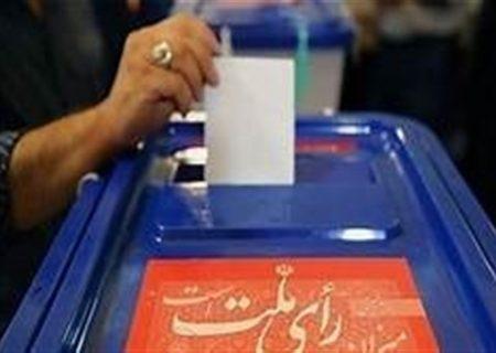حضور پرشور در انتخابات خاری در چشم دشمن/مردم با حضور پرشور از انقلاب صیانت کنند
