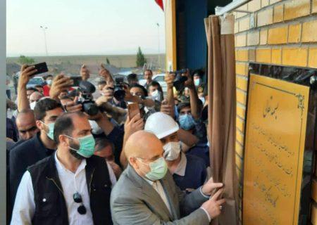 اولین کارخانه مقوای پشت طوسی کشور توسط رئیس مجلس در اردستان افتتاح شد/تصاویر